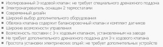 Фанкойлы Daikin FWV / FWL / FWM
